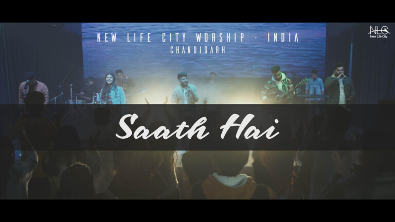 Saath Hai - New Life City India
